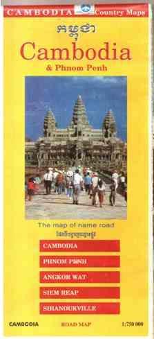 Cambodia, cambodia-map-cover